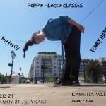 ΜΑΘΗΜΑ HIP-HOP ( STREET STYLES )